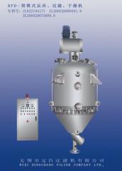 RFD-筒锥式反应过滤干燥机