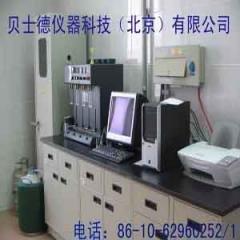 全自动氮吸附比表面分析仪的图片