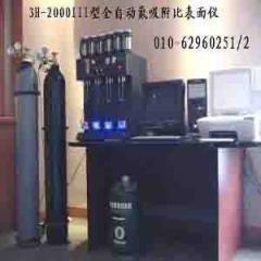 3H-2000III型比表面积测试仪的图片