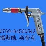 SIMCO HBA静电消除风枪静电吹风枪