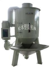 混合干燥机