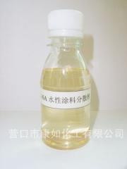 Z-16A水性涂料分散剂