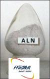 超细氮化铝的图片