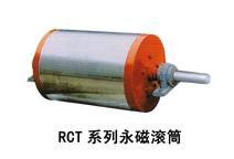 RCT系列永滚筒的图片