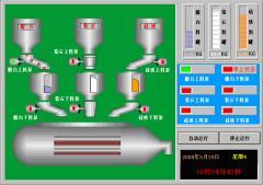 配料控制系统的图片