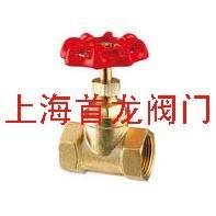 上海阀门—铜阀门