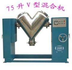 V型混合机的图片