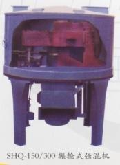 供应SHQ-30辗轮式强混机、混合机、混料机