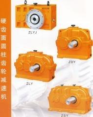 ZDY,ZLY,ZSY,ZFY硬齿面圆柱齿轮减速机