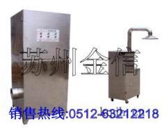 单机除尘器,集尘器,捕尘器