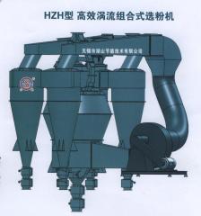 HZH型高效涡流组合式选粉机的图片