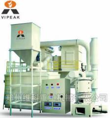 高压微粉磨粉机,高压磨粉机