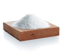 硅烷基粉末