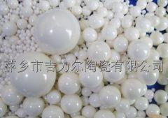 95纯氧化锆珠