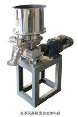 JL系列高精度自动加料机