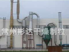JG/QG/FG系列气流干燥机