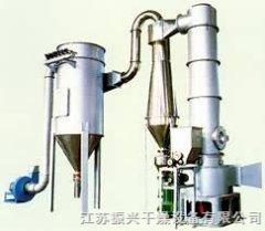 XZG钛白粉专用闪蒸干燥机