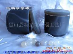 玛瑙罐(研磨罐)的图片