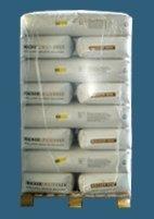 气相二氧化硅 白碳黑 抗结剂 助流动剂 R812S