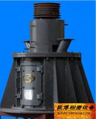 金属硅专用磨机