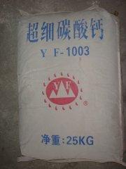 超 细 碳 酸 钙