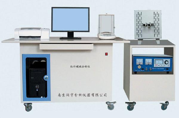 管式红外碳硫仪图片
