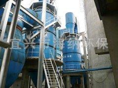 HNTS锅炉氨法脱硫除尘器