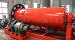 Φ2200×7500球磨机 节能球磨机 的图片