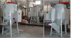 LSH系列混合干燥机