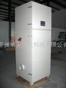 单机袋式除尘机组,捕尘器,集尘器,收尘器