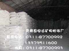 供应重钙粉、重钙原矿