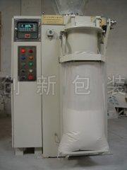 LCS-50-FBC阀口定量自动包装机的图片