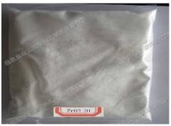 纳米氧化锆的图片