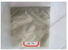 纳米级银粉(nano-Ag)的图片