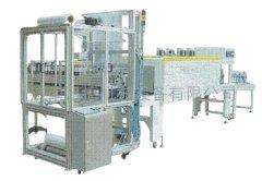 武汉橄榄油收缩包装机v热收缩包装机