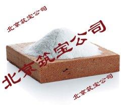 有机硅外墙防水剂、有机硅混凝土防水剂、有机硅防水剂