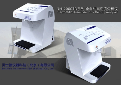 开孔率测试仪的图片