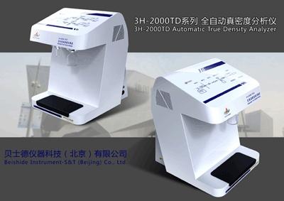 泡沫开孔率分析仪的图片