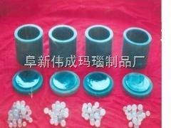50-2000ml玛瑙球磨罐的图片