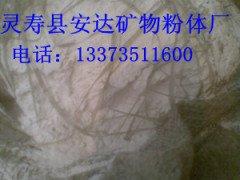山西重钙粉价格、山西重钙、保定重钙粉