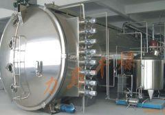 低温真空带式干燥器