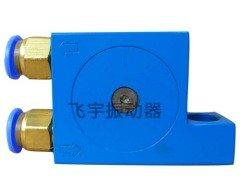 K系列振动器的图片
