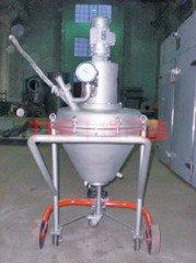 真空锥形混合干燥机