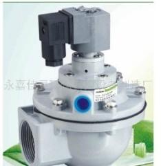 LJG-Z-50S电磁脉冲阀