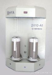 氧化钛比表面积测试仪的图片