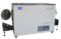 大口径真空管式炉(BTF-1100C)