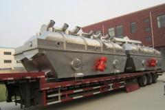 湿硫铵振动流化床干燥机的图片