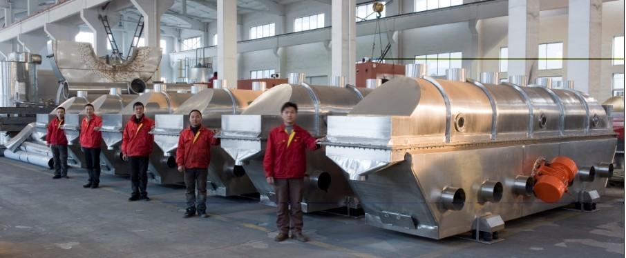 流化床干燥机图片
