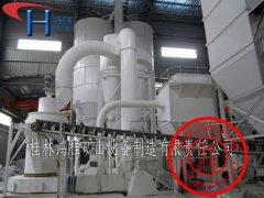 型锰粉磨粉机 矿石磨粉机 超细立磨