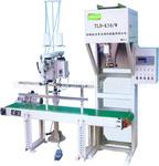 玻璃微珠定量包装机